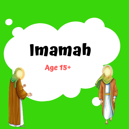 Imamah