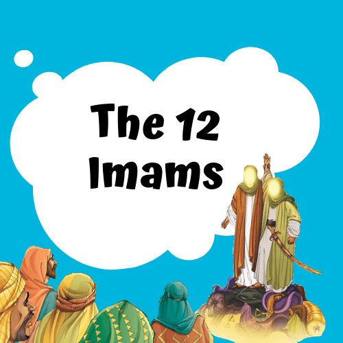 12-imams